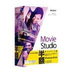 ソースネクスト Movie Studio 13【半額キャンペーン版 オーサリングソフト付き】 MOVIEST13キヤンオ-サWD [MOVIEST13キヤンオ-サWD]