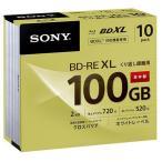 SONY 録画用100GB 3層 2倍速 BD-RE XL書換え型 ブルーレイディスク 10枚入り 10BNE3VCPS2 [10BNE3VCPS2]