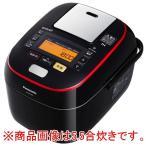 パナソニック スチーム&可変圧力IH炊飯ジャー(1升炊き) ブラック SR-SPA185-K [SRSPA185K]