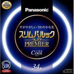 パナソニック 34形(34/48W) 丸形蛍光灯 クール色 1本入り FHC34ECW2 [FHC34ECW2]