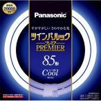 パナソニック 85形(83W) 丸形蛍光灯 クール色 1本入り FHD85ECWL [FHD85ECWL]