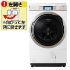 パナソニック 【左開き】11.0kgドラム式洗濯乾燥機 クリスタルホワイト NA-VX9700L-W [NAVX9700LW]