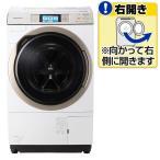 パナソニック 【右開き】11.0kgドラム式洗濯乾燥機 クリスタルホワイト NA-VX9700R-W [NAVX9700RW]