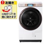 パナソニック 【左開き】11.0kgドラム式洗濯乾燥機 クリスタルホワイト NA-VX5E4L-W [NAVX5E4LW]