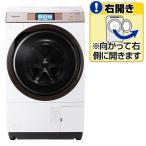 パナソニック 【右開き】11.0kgドラム式洗濯乾燥機 クリスタルホワイト NA-VX5E4R-W [NAVX5E4RW]