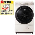パナソニック 【左開き】10.0kgドラム式洗濯乾燥機 ノーブルシャンパン NA-VX7700L-N [NAVX7700LN]