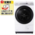パナソニック 【左開き】10.0kgドラム式洗濯乾燥機 クリスタルホワイト NA-VX3700L-W [NAVX3700LW]