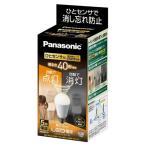 パナソニック LED電球 E26口金 全光束485lm(5.0W一般電球タイプ) 電球色相当 LDA5LGKUNS [LDA5LGKUNS]