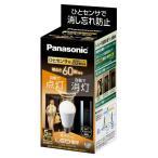 パナソニック LED電球 E26口金 全光束810lm(7.8W一般電球タイプ) 電球色相当 LDA8LGKUNS [LDA8LGKUNS]