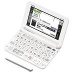 ショッピング電子辞書 カシオ 電子辞書 ホワイト XD-G4800WE [XDG4800WE]