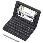 ショッピング電子辞書 カシオ 電子辞書 ブラック XD-G4800BK [XDG4800BK]