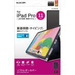 エレコム iPad Pro 11インチ 2018年モデル用ソフトレザーカバー2アングル ブラック TB-A18MPLFBK [TBA18MPLFBK]