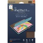 エレコム iPad Pro 11インチ 2018年モデル用イタリアンソフトレザーカバー ブラウン TB-A18MWDTBR [TBA18MWDTBR]