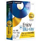 ソースネクスト Enjoy Blu-ray ENJOYBLU-RAYWC [ENJOYBLURAYWC]