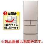 日立 冷蔵庫 画像