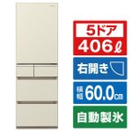 標準設置 パナソニック 406L 5ドア冷蔵庫 シャンパンゴールド 右開き Panasonic NR-E415PV-N