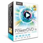 サイバーリンク PowerDVD 16 Standard 通常版 POWERDVD16STANDARDツウWC [POWERDVD16STANDARDツウWC]