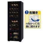 フォルスター ワインセラー (BK)ブラック FJN105GBK [FJN105GBK]