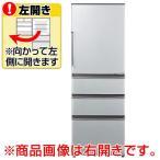 AQUA 【左開き】355L 4ドアノンフロン冷蔵庫 ミスティシルバー AQR-361FL(S) [AQR361FLS]