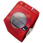 AQUA 8.0kg全自動洗濯機 シャイニーレッド AQW-LV800F(R) [AQWLV800FR]
