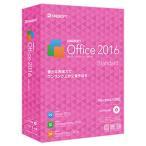 キングソフト KINGSOFT Office 2016 Standard パッケージCD-ROM版 KINGSOFTOFFICE2016STNWC [KINGSOFTOFFICE2016STNWC]