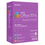 キングソフト KINGSOFT Office 2016 Standard フォント同梱パッケージCD-ROM版 KINGSOFTOFFICE2016STフオNWC [KINGSOFTOFFICE2016STフオNWC]