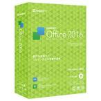 キングソフト KINGSOFT Office 2016 Personal パッケージCD-ROM版 KINGSOFTOFFICE2016PERPNWC [KINGSOFTOFFICE2016PERPNWC]