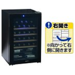 デバイスタイル 【右開き】ワインセラー(30本収納) CD-30W [CD30W]