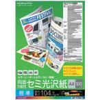 カラーレーザー&カラーコピー用紙(両面セミ光沢) A4 100枚 LBP-FH1810
