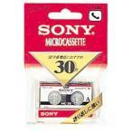 SONY マイクロカセット MC-30B [MC30B]