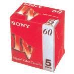 SONY ミニDVカセット(60分、5本) 5本パック 5DVM60R3 [5DVM60R3]