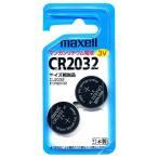 マクセル リチウムコイン電池 CR20322BSB [CR20322BS]