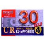 マクセル ノーマルカセット(30分・4巻) UR-30L4P [UR30L4P]