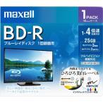 マクセル 録画用25GB 1-4倍速対応 BD-R追記型 ブ...