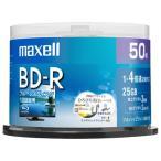 マクセル 録画用25GB 1-4倍速対応 BD-R追記型 ブルーレイディスク 50枚入り BRV25WPE.50SP [BRV25WPE50SP]