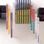 ヒサゴ インクジェット用光沢ラベル(はがきサイズ、CDケース背面用) CJ2888S [CJ2888S]