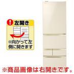 TOSHIBA VEGETA 5ドアノンフロン冷蔵庫  GR-R500GWL ZC