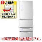 東芝 【左開き】410L 5ドアノンフロン冷蔵庫 シルバー GR-J43GL(S) [GRJ43GLS]