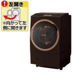 東芝 【左開き】11.0kgドラム式洗濯乾燥機 グレインブラウン TW-117E4L(T) [TW117E4LT]