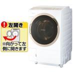東芝 【左開き】11.0kgドラム式洗濯乾燥機 グランホワイト TW-117A6L(W) [TW117A6LW]