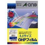エーワン OHPフィルム(50枚入り) A-ONE.27078 [27078]