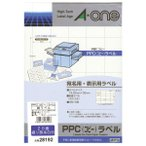 エーワン PPC(コピー)ラベル(100シート / 2000片入り) 28192 [28192]