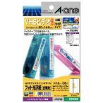 エーワン インクジェット用光沢ラベル(はがきサイズ、VHS背用) A-ONE.29306 [29306]