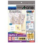 エーワン インクジェット用名刺用紙(A4、10面、10枚、光沢) A-ONE.51041 [51041]