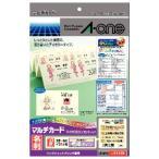 エーワン インクジェット用名刺用紙(A4、10面、10枚、アイボリー) A-ONE.51129 [51129]