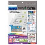 エーワン インクジェット用名刺用紙(A4、10面、10枚、厚口) A-ONE.51261 [51261]