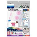 エーワン インクジェット用名刺用紙(A4、10面、10枚) A-ONE.51401 [51401]