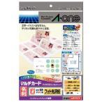 エーワン インクジェット用名刺用紙(A4、10面、5枚、光沢) A-ONE.51411 [51411]