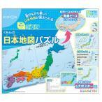 くもん出版 くもんの日本地図パズル クモンノニホンチズパズルNEW [クモンノニホンチズパズルNEW]