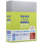 モリサワ MORISAWA PASSPORT 更新専用パック PC1台/1年間 MORISAWAPASSコウシンP14H [MORISAWAPASSコウシンP14H]